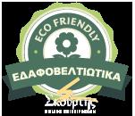 Εδαφοβελτιωτικά- Bioskourtis